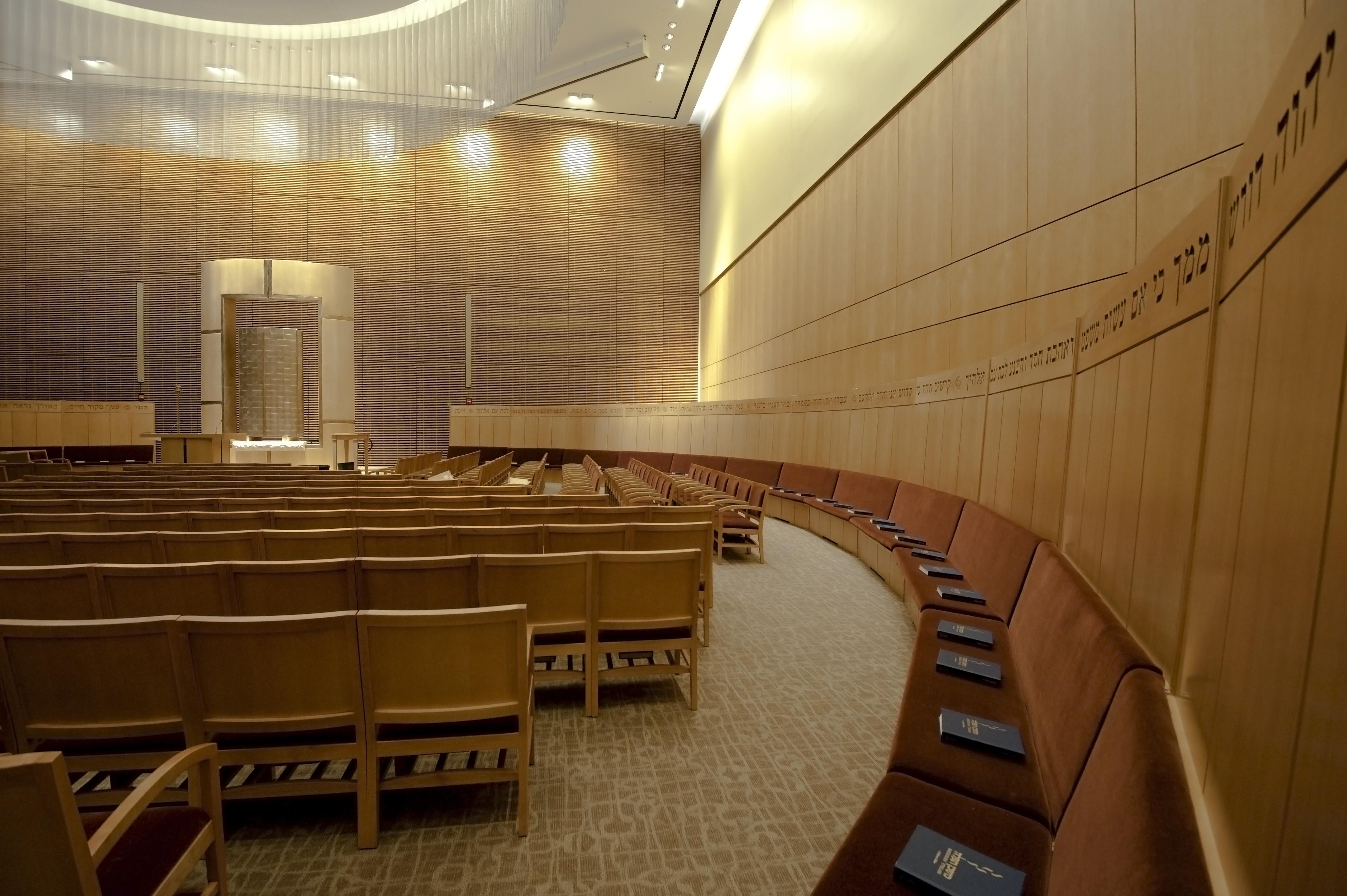 Temple Beth 1